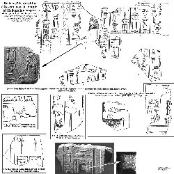 http://www.ancient-wisdom.co.uk/Images/countries/Egyptian%20pics/Djoser-Heliopolis%20small.jpg